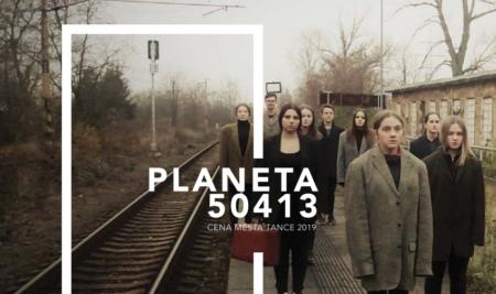PLANETA 504 13 – TANEC TANEC 2020 MĚSTSKÉ DIVADLO JABLONEC NAD NISOU